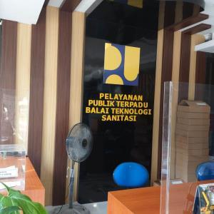 Balai Teknologi Sanitasi